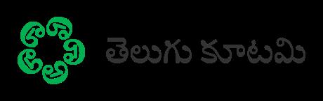 తెలుగు కూటమి